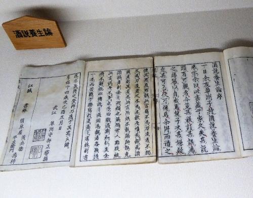 img2015-06-Otokoyama09.jpg