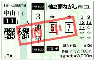 20150118224719247.jpg