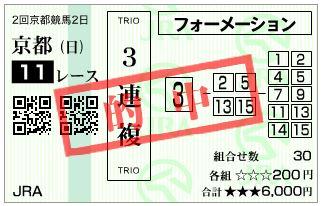 20150201231756ddb.jpg