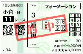 20150222222940bc6.jpg