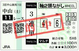 201503300035016fc.jpg