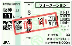 20150413115810a69.jpg