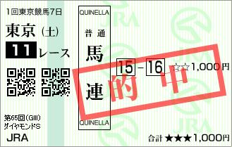 20150221160831e5c.png