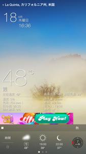 48度天気