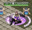 ネトゲ廃人ken