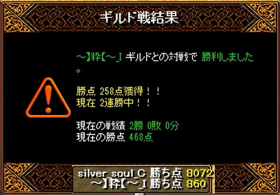 1_201505280655245b1.jpg