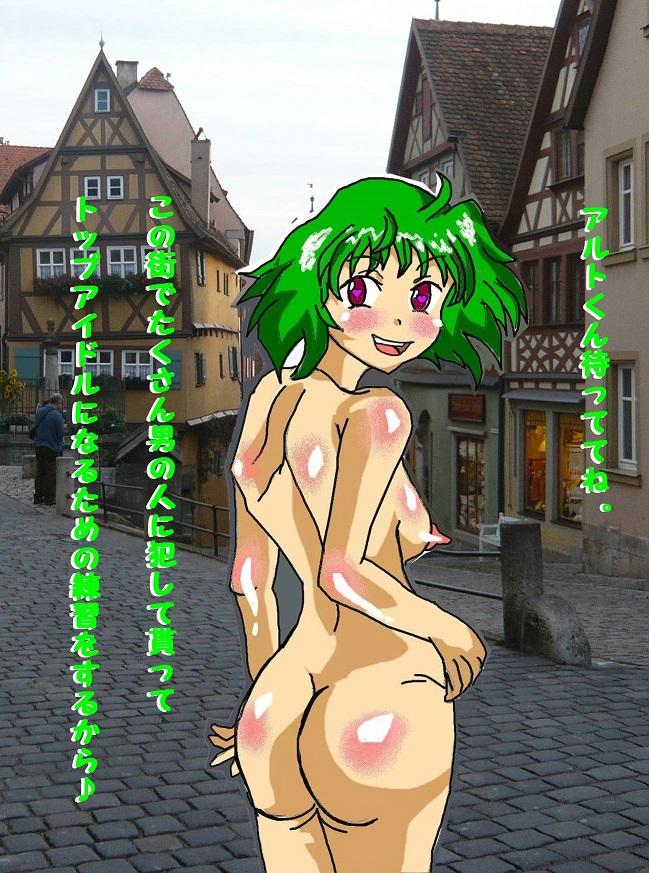 20150525ランカ裸背景あり