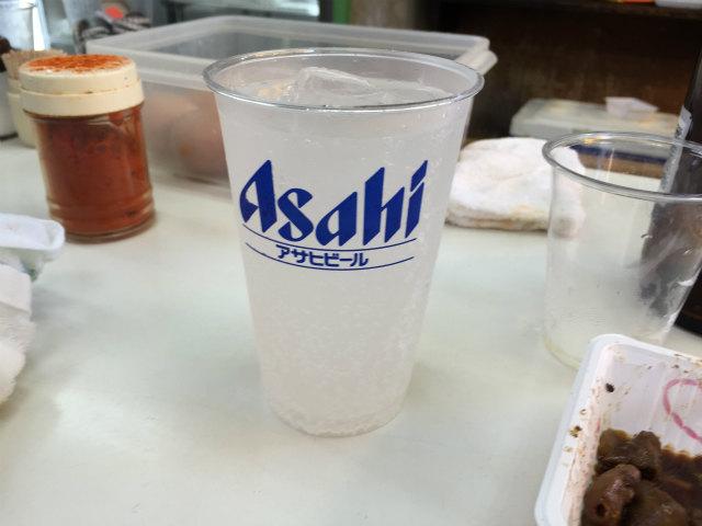 a484.jpg