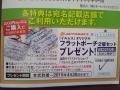 150410_143352.jpg