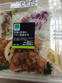若鶏と野菜のチキン南蛮弁当
