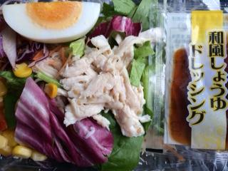 チキンと14品目サラダ