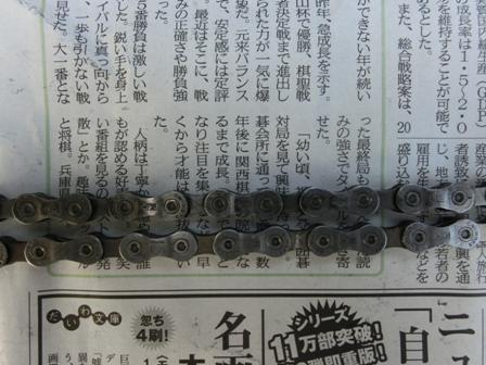 CIMG4680.png
