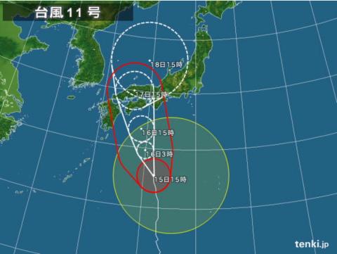 taifuu11.jpg