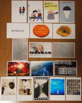 文学フリマポストカード