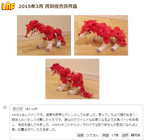 red_wolf01.jpg