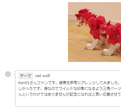 red_wolf02.jpg