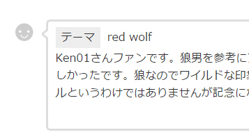 red_wolf03.jpg