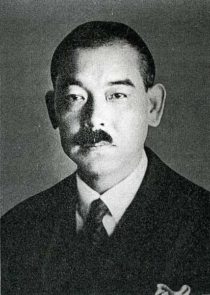 428px-Yohsuke_matsuoka1932.jpg