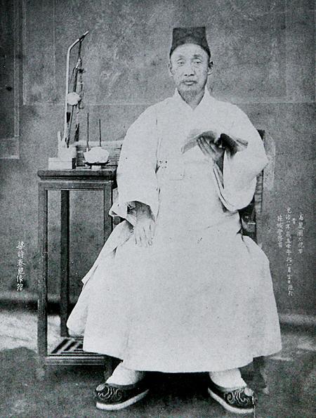 Daewongun-1883.jpg