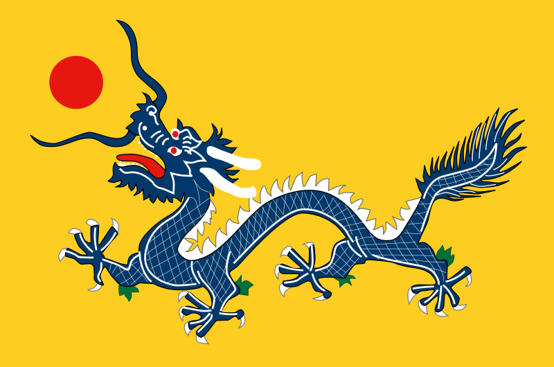 Flag_of_the_Qing_dynasty_(1889-1912)_svg.png