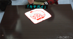 SnapCrab_NoName_2015-3-29_0-19-30_No-00.png