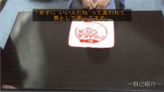 SnapCrab_NoName_2015-3-29_0-19-56_No-00.png