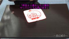 SnapCrab_NoName_2015-3-29_0-19-5_No-00.png
