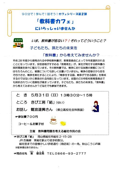 27kyoukasyo.jpg