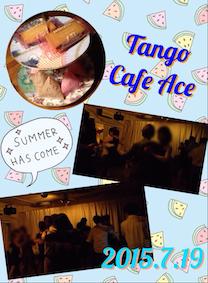2015_7_19_Tango Cafe Ace