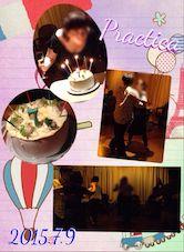 2015_7_9_Practica