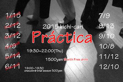 2015_7_9_Practica_info