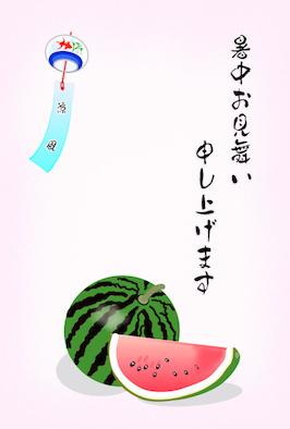2015_syotyumimai
