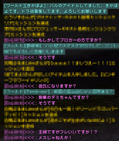 DN-2015-07-15-23-33-19-Wed.png
