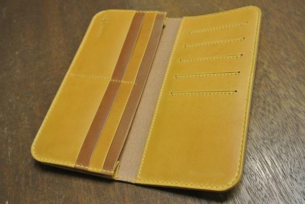 wallet1dmoye (3)