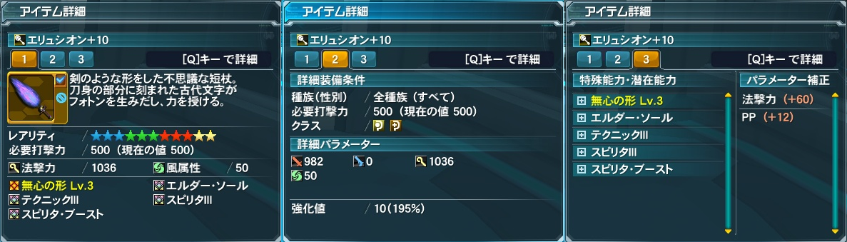 20150220001207ac8.png
