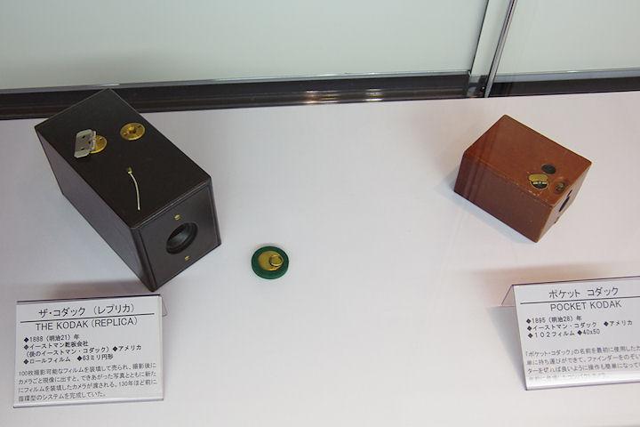 K5203580r.jpg