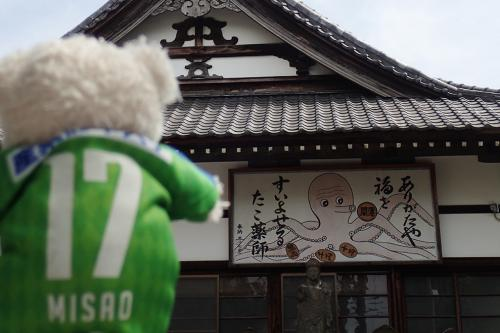 15蛸薬師_convert_20150506194124