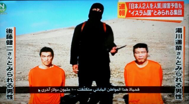 イスラム国、邦人殺害警告か、身...