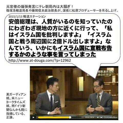 テロの次なる標的…日本の原発はテロを防げない!原発大国フランス・EU大打撃!新宿・渋谷も無差別銃撃に