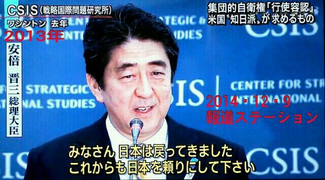 日航123便墜落事件の『真実』と日本は米国支配層の【戦争マシーン】に組み込まれている!オバマは侵略の