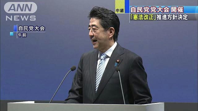 安倍首相の狂言!日本の夜明けを確かなものとしよう!原発と憲法改悪の戦争国家で?支持者も悪魔の一員!