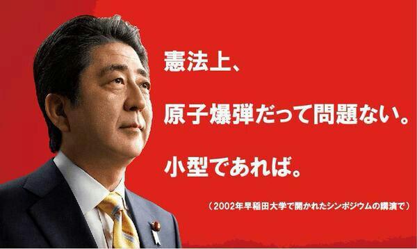 「恐ろしい世の中になるよ」小沢一郎から見た安倍政権!彼は核武装論、戦争・軍需産業で不況を乗り切ろうと