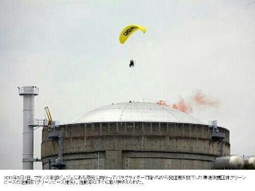 パイロットテロ等、日本原発の屋根はペラペラ脆弱!原発を再稼働させ、戦争する国へと、日本破滅の安倍政権