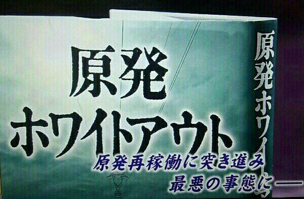 テレビ、どの番組も日本称賛を繰り返して、気持ちが悪い!B級白痴国民が簡単に引っかかる!安倍自民の洗脳