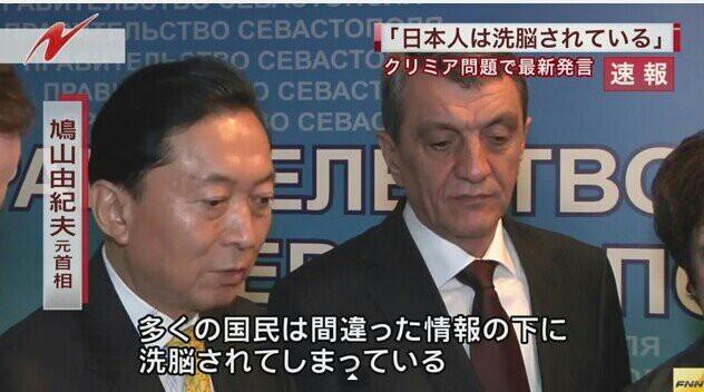 鳩山元首相「米国に2度葬られても構わない」日本の尊厳にかけて、自主外交を掲げる政治家を葬らせては