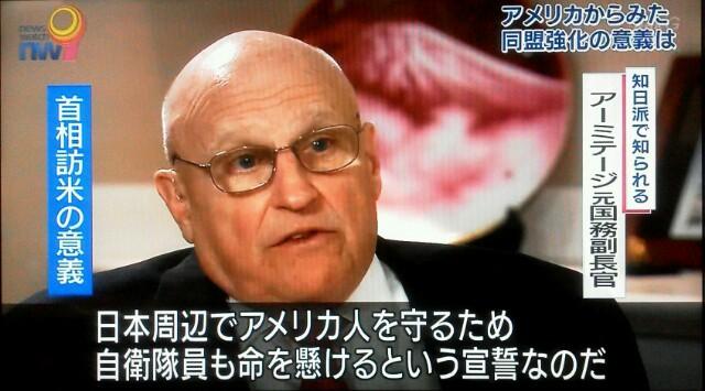 野田民主党政権、安倍自民党政権...