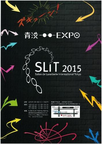 SLIT2015 (354x500)