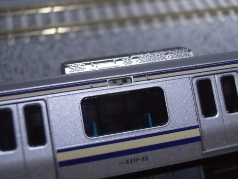 CIMG0320_R.jpg