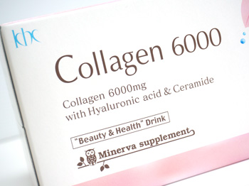 コラーゲン6000