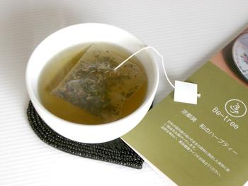 つれづれキラキラ茶